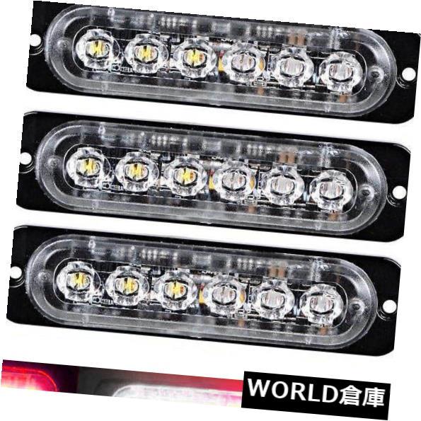 LEDライトバー 6LED 18W自動車トラックホワイト レッドデュアルカラーストロボフラッシュ非常灯バーランプ 6LED 18W Car Truck White & Red Dual Color Strobe Flash Emergency Light Bar Lamp