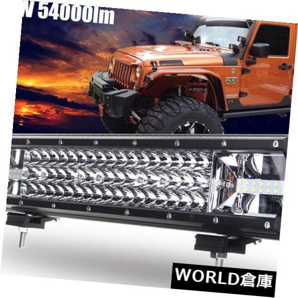 LEDライトバー 点の洪水20インチ540W LEDの仕事のライトバーのオフロード4WDトラックATV SUVのドライビング・ランプ Spot Flood 20inch 540W LED Work Light Bar Offroad 4WD Truck ATV SUV Driving Lamp