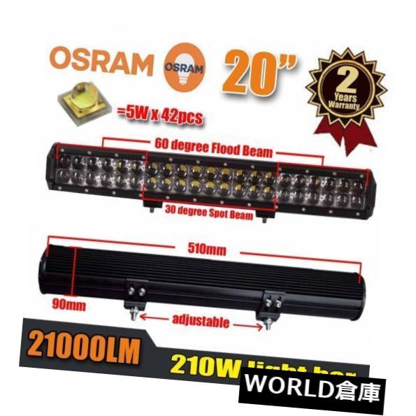 LEDライトバー 20Inch 210Wオスラムはライトバーの洪水点のコンボのビーム仕事ライト4WD運転を導きました 20Inch 210W OSRAM Led Light Bar Flood Spot Combo Beam Work Light 4WD Driving