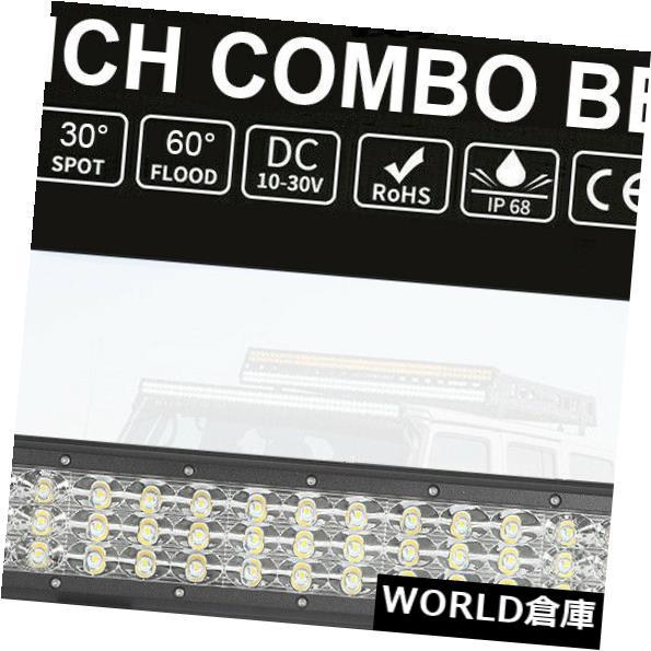 LEDライトバー 三列225W 15