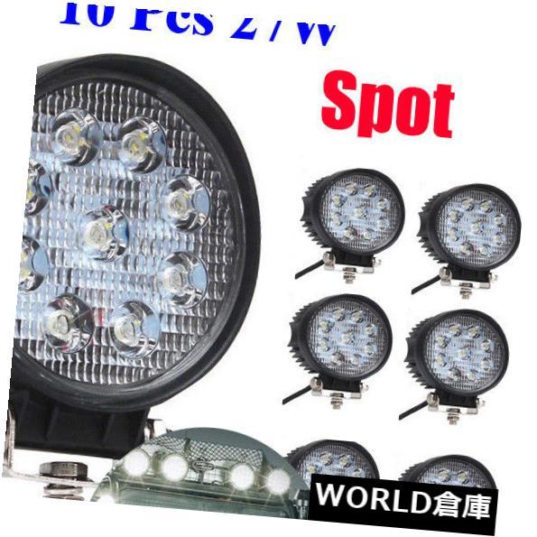 LEDライトバー 10X PCS 27W LEDの仕事の点道トラック4x4ボートランプを離れた円形のライトバー12V 24V 10X PCS 27W LED work Spot Round Light Bar 12V 24V Off road Truck 4x4 Boat lamp