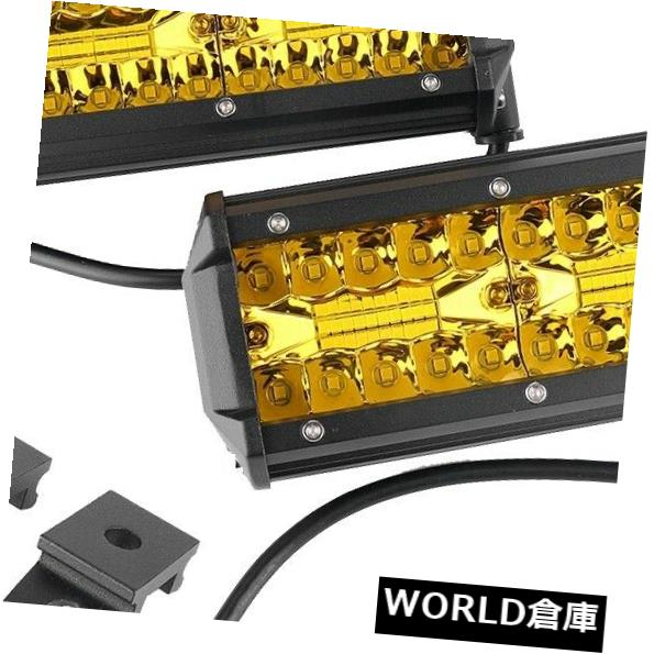 LEDライトバー 2本7