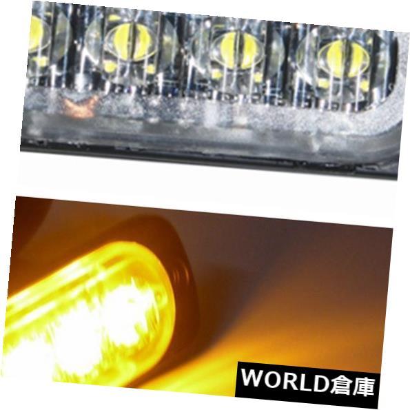 LEDライトバー 5本アンバー4LED車トラック緊急ビーコン危険ストロボ警告灯ランプバー 5pcs Amber 4LED Car Truck Emergency Beacon Hazard Strobe Warning Light Lamp Bar