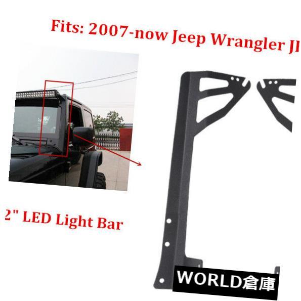 """1 20/"""" 22/"""" LED Work Light Bar Hood Mounting Brackets For 07-17 Jeep Wrangler Jh20"""