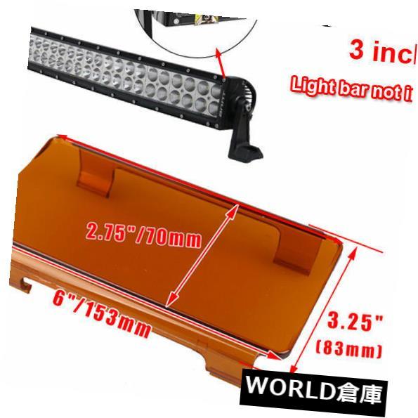 LEDライトバー 5
