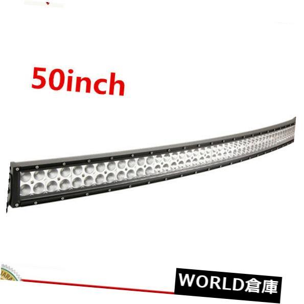 LEDライトバー 50