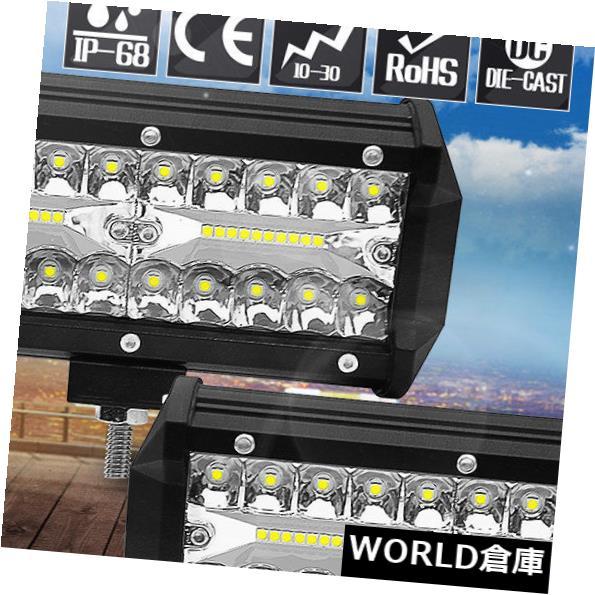 LEDライトバー 7インチ450W LEDワークライトバーフラッドスポットビームオフロード4WD SUVドライビングフォグランプ 7inch 450W LED Work Light Bar Flood Spot Beam Offroad 4WD SUV Driving Fog Lamp