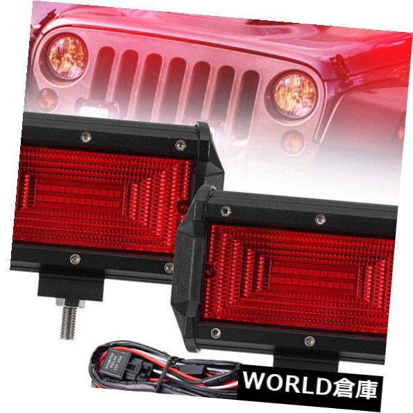 LEDライトバー 2x 5インチ赤LEDワークライトバー洪水運転ランプトラックボートオフロード+ 2x 5 Inch Red LED Work Light Bar Flood Driving Lamp Truck Boat Offroad +
