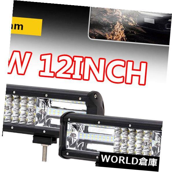 LEDライトバー 2PCS 12