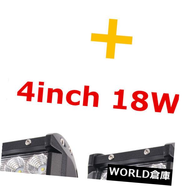 <title>車用品 バイク用品 >> パーツ 外装 エアロパーツ その他 LEDライトバー 52