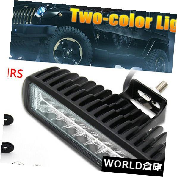 """LEDライトバー 2X 6? フォグランプオフロードSUV ATVトラックを運転する40W琥珀色&白色LED作業ライトバー 2X 6"""" 40W Amber&White LED Work Light Bar Driving Fog Lamp Offroad SUV ATV Truck"""