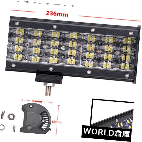 LEDライトバー 10