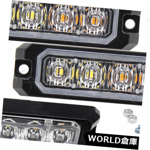 LEDライトバー 2×4 LED車車両フラッシュ緊急ビーコンストロボライトバー点滅警告 2X 4 LED Car Vehicle Flash Emergency Beacon Strobe Light Bar Flashing Warning