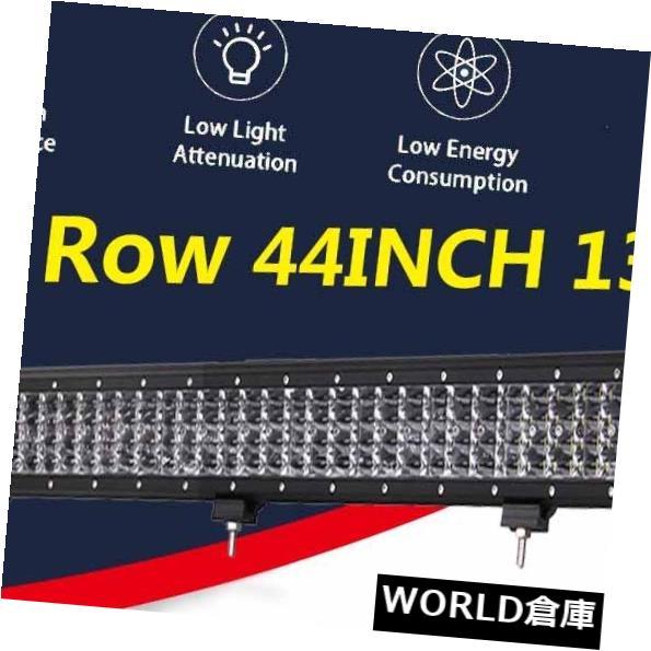 LEDライトバー 44IN 1344WクォードローLEDライトバースポットフラッドコンボオフロードフォグカードライビングトラック 44IN 1344W Quad Row LED Light Bar Spot Flood Combo Offroad Fog Car Driving Truck