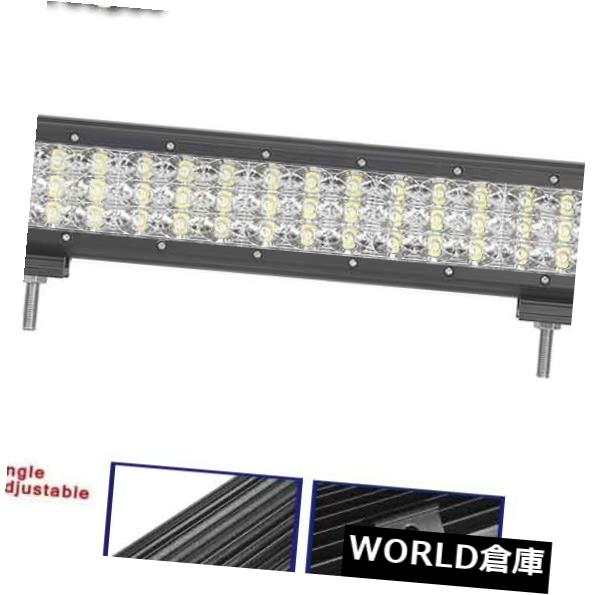 LEDライトバー 20