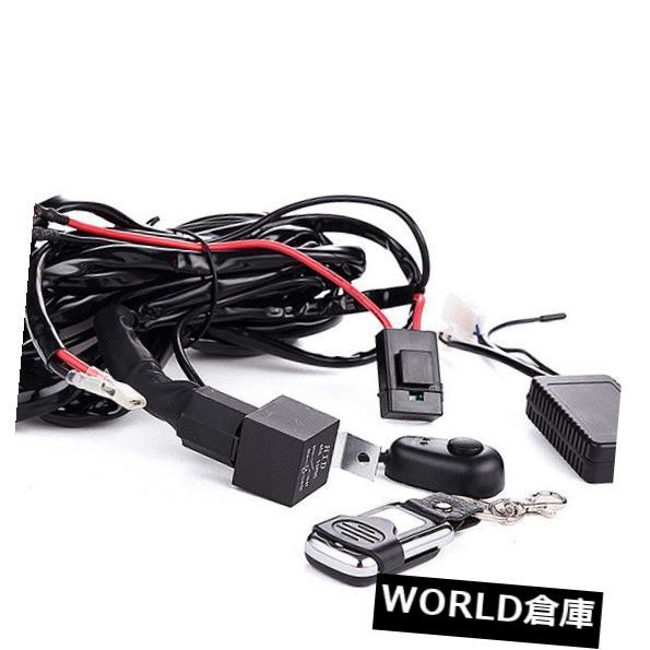 LEDライトバー オフロードフォグLEDワークライトバー配線ルームハーネスキットヒューズリレースイッチケーブル Offroad Fog LED Work Light Bar Wiring Loom Harness Kit Fuse Relay Switch Cable