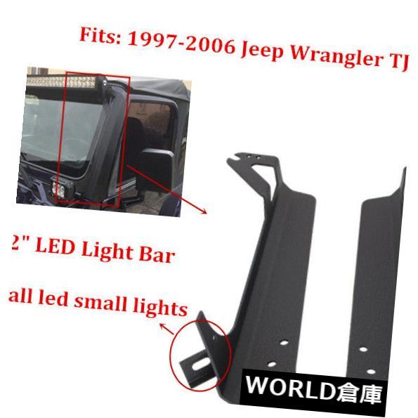 LEDライトバー 1997-2006ジープTJラングラー52インチLEDライトバー用アッパーロアマウンティングブラケット 1997-2006 Jeep TJ Wrangler Upper Lower Mounting Bracket For 52Inch LED Light Bar