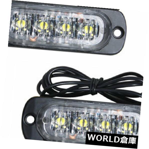 LEDライトバー 2PCS車4-LEDフラッシュ緊急ハザード警告ストロボライトバー明るいランプホワイト 2PCS Car 4-LED Flash Emergency Hazard Warning Strobe Light Bar Bright Lamp White