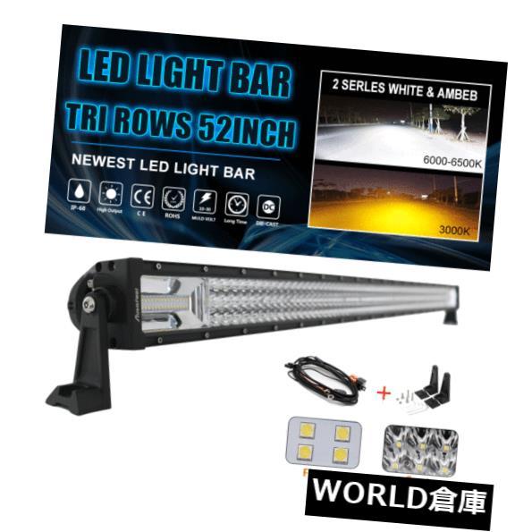 LEDライトバー ATV SUVのトラックのボートの列車のための3132W三列261 LEDのライトバー8の照明モード 3132W Tri-Row 261 LED Light Bar 8 Lighting Modes for ATV SUV Truck Boat Trains
