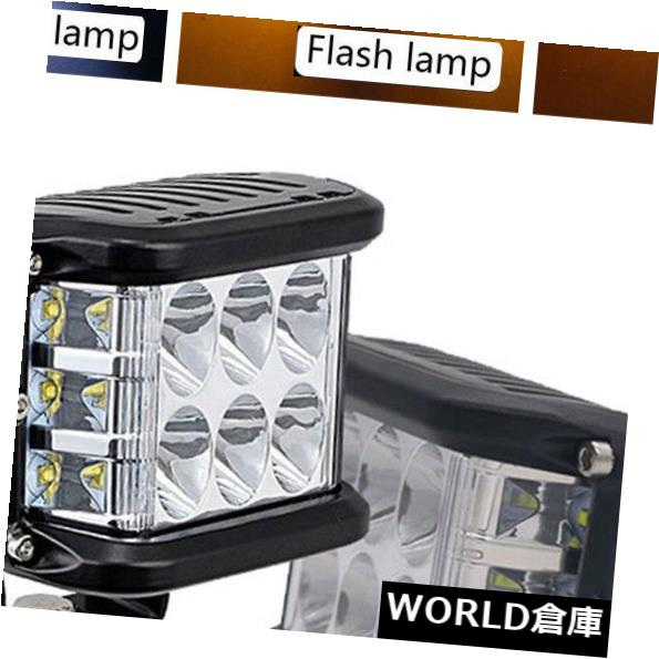 LEDライトバー 2ピース4インチ45ワットクリーledワークライトバーフラッドスポットストロボビームランプオフロードATV 2pcs 4inch 45W CREE LED WORK LIGHT BAR Flood Spot Strobe Beam LAMP Off-road ATV
