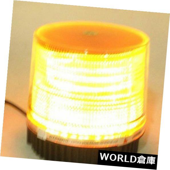 LEDライトバー 磁気車のトラックLED警告フラッシュストロボ非常灯ハザードバー12Vアンバー Magnetic Car Truck LED Warning Flash Strobe Emergency Light Hazard Bar 12V Amber