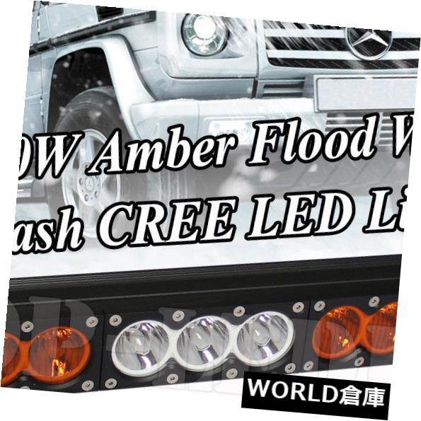 LEDライトバー 90W 17インチクリーLEDワークライトバースポット洪水コンボオフロードSUV 4x4WDジープランプ 90W 17 inch CREE LED Work Light Bar Spot Flood Combo Offroad SUV 4x4WD JEEP Lamp