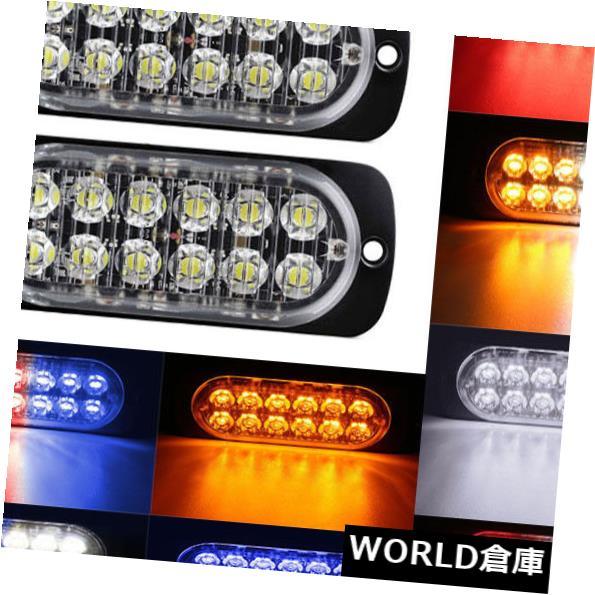 LEDライトバー 2個12 LEDトラック緊急ハザード警告ビーコンストロボライトバーグリル色 2pcs 12 LED Truck Emergency Hazard Warning Beacon Strobe Light Bar Grill Colors