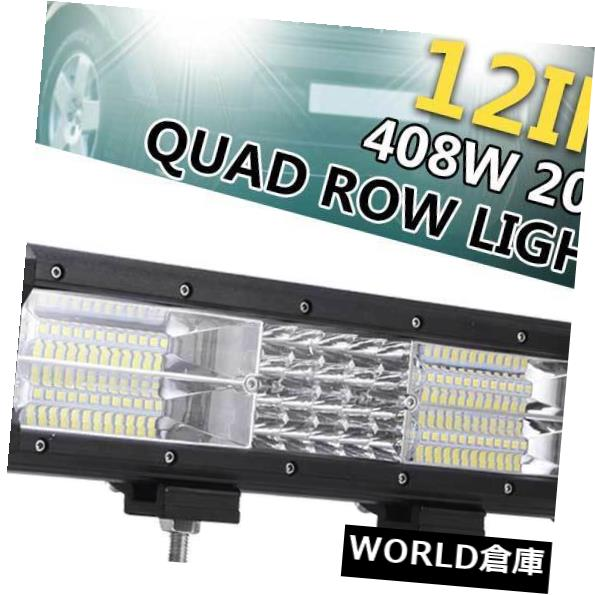 LEDライトバー 7Dクォード列12インチ408W LED作業ライトバーフラッドスポットビームトラックSUV 4WDオフロード 7D Quad-Row 12Inch 408W LED Work Light Bar Flood Spot Beam Truck SUV 4WD Offroad