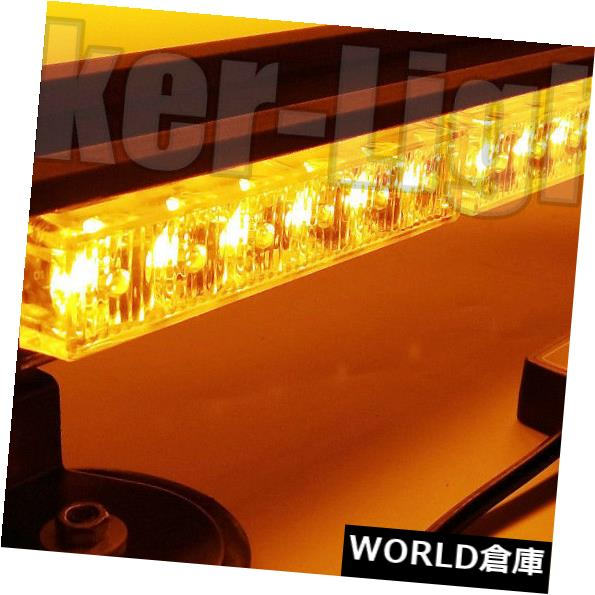 LEDライトバー 38