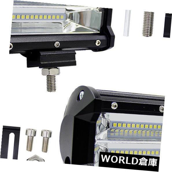 LEDライトバー 対5