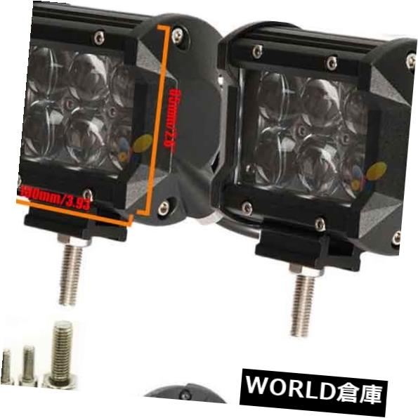 LEDライトバー 2x 4
