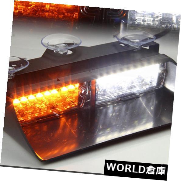 LEDライトバー 16 LED緊急警報フロントガラスダッシュフラッシュストロボライトバーアンバーホワイト12V 16 LED Emergency Warning Windshield Dash Flash Strobe Light Bar Amber White 12V
