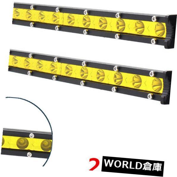 LEDライトバー 1ペア13