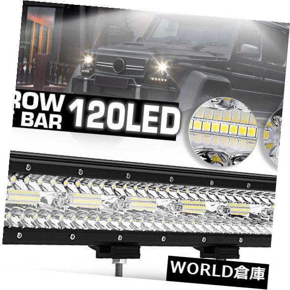 LEDライトバー 18インチ120 LEDの仕事のライトバーのコンボのビームオフロードSUV 4X4の運転のトラックの三列 18 inch 120 LED Work Light Bar Combo Beam Offroad SUV 4X4 Driving Truck Tri Row