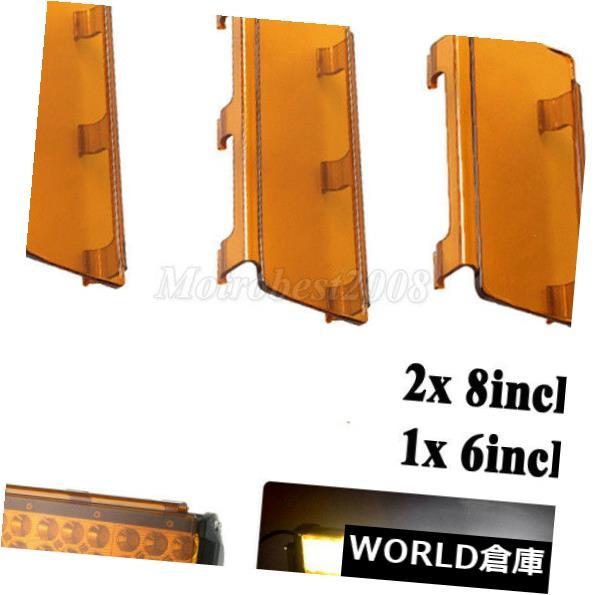 LEDライトバー 22インチアンバー保護カバー2 x 8 '+ 1 x 6
