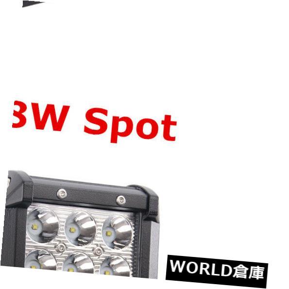 LEDライトバー 52