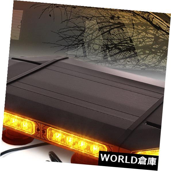 LEDライトバー Xprite 18