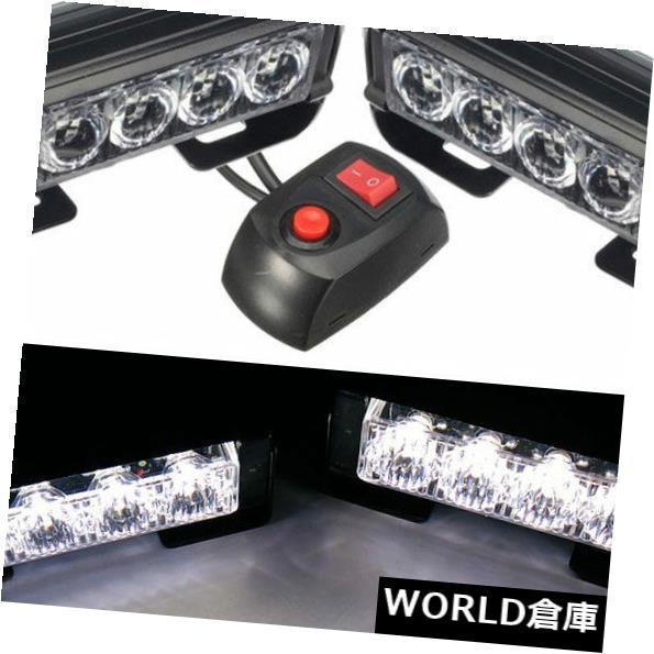 LEDライトバー 2×4 LED車トラック警告灯緊急ビーコンストロボフラッシュライトバーホワイト 2X4 LED Car Truck Warning Lamp Emergency Beacon Strobe Flash Light Bar White
