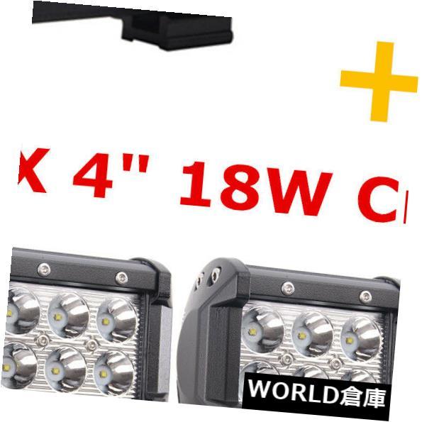 LEDライトバー 23インチ144Wのクリー語はライトバーのオフロードコンボ+ 4