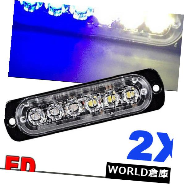 LEDライトバー 2個6 LED緊急ビーコン警告ハザードフラッシュストロボグリルライトバーブルーW 2pcs 6 LED Emergency Beacon Warning Hazard Flash Strobe Grille Light Bar Blue W