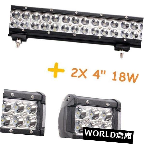 LEDライトバー 20インチ126ワットledライトバースポット洪水オフロードジープトラックATV + 18ワット4