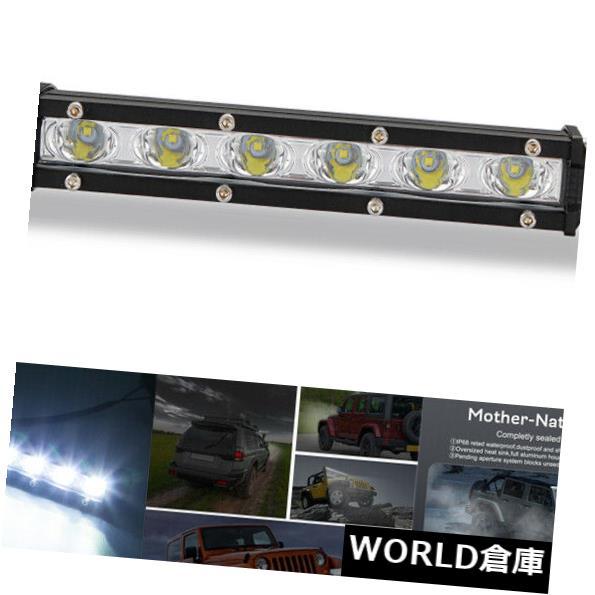 LEDライトバー 8