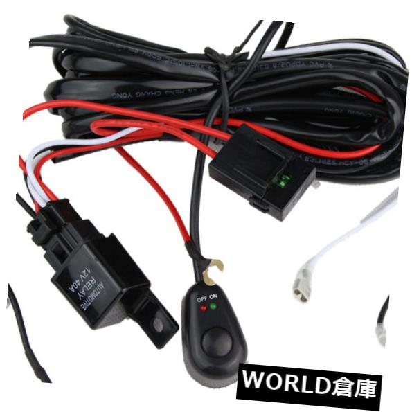LEDライトバー 1xワイヤリングハーネスキットLED隠し作業用ライトバースイッチリレーハイパワー12V 1x Wiring Harness kit LED HID Work Driving Light Bar Switch Relay High Power 12V
