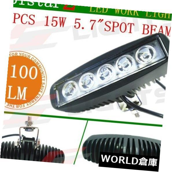 LEDライトバー 2x 15W LEDワークライトバーオフロードスポットビームドライビングバーフォグUTE 12V 24V 4WDボート 2x 15W LED Work Light Bar Offroad Spot Beam Driving Bar Fog UTE 12V 24V 4WD Boat
