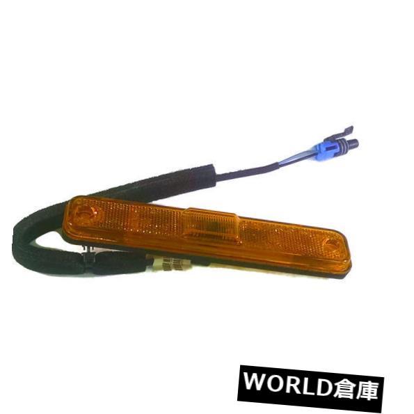 サイドマーカー 純正GMサイドマーカーランプ25952319  Genuine GM Side Marker Lamp 25952319:WORLD倉庫 店