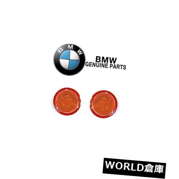車用品 バイク用品 >> パーツ ライト ランプ ウインカー 高級 サイドマーカー NEW左と左のペアを設定 BMW E86 E85 Z4のための本物の右側のマーカーライトランプ 大特価!! Pair Set For Right Genuine Z4 NEW Left Lamps of Marker Side Light