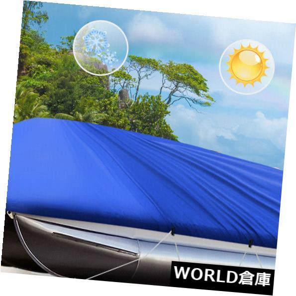 ボートカバー 青21-24フィート300 D正方形シェイプシップボートカバープロテクター防水Trailerable Blue 21-24ft 300D Square Shape Ship Boat Cover Protector Waterproof Trailerable