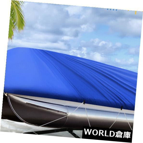 ボートカバー 青17-20フィート300 D正方形ボートカバー防水Trailerable 600 x 400 cm Blue 17-20ft 300D Square Shape Boat Cover Waterproof Trailerable 600 x 400cm
