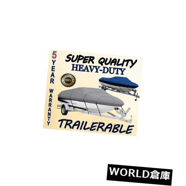 ボートカバー ニューボートカバースペクトラムスーパーホーク1606年すべて NEW BOAT COVER SPECTRUM SUPER HAWK 1606 ALL YEARS