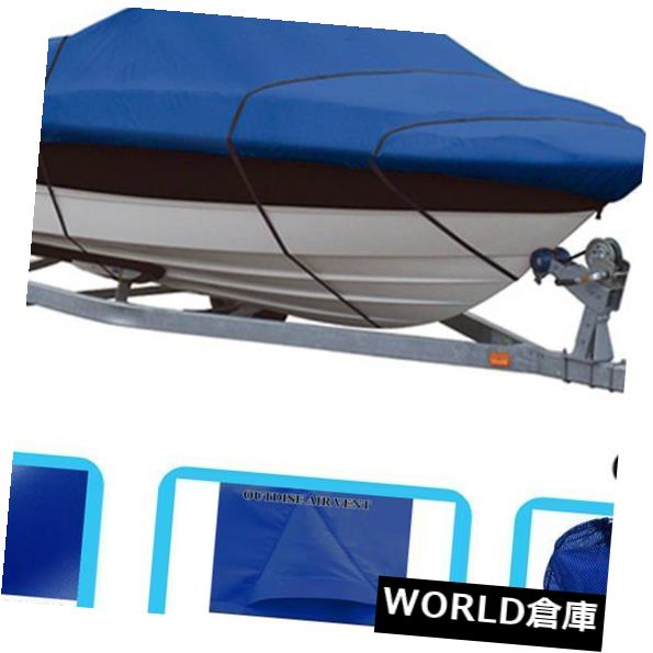 ボートカバー ブルーボートカバーフィットEBBTIDE 160 MUSTANG W / LADDER O / B 1988 1989 BLUE BOAT COVER FITS EBBTIDE 160 MUSTANG W / LADDER O/B 1988 1989 1990